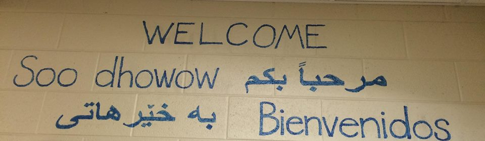 Eakin Elementary Welcome Wall